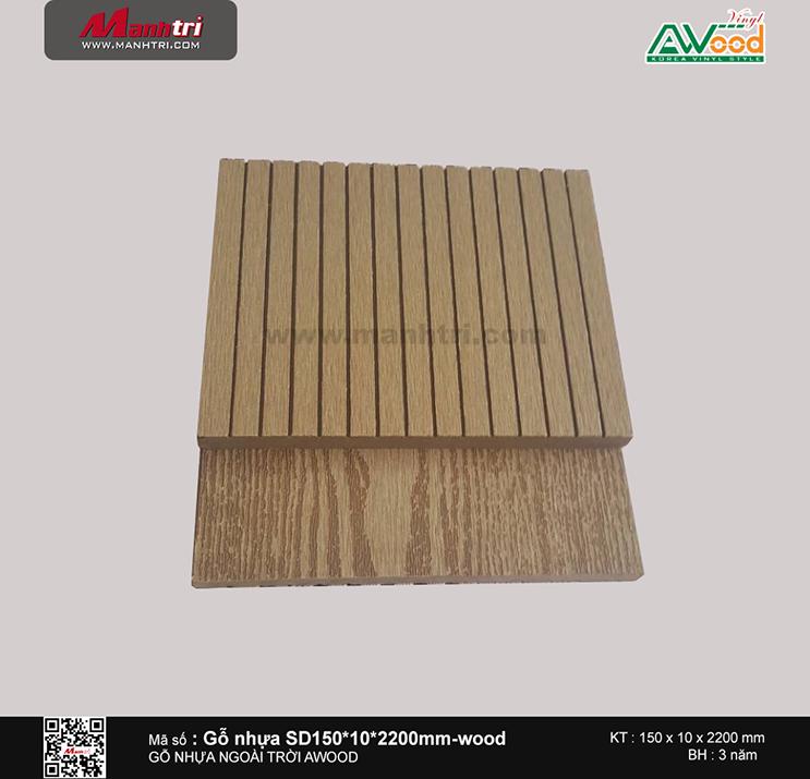 Gỗ ốp tường SD150x10 Wood