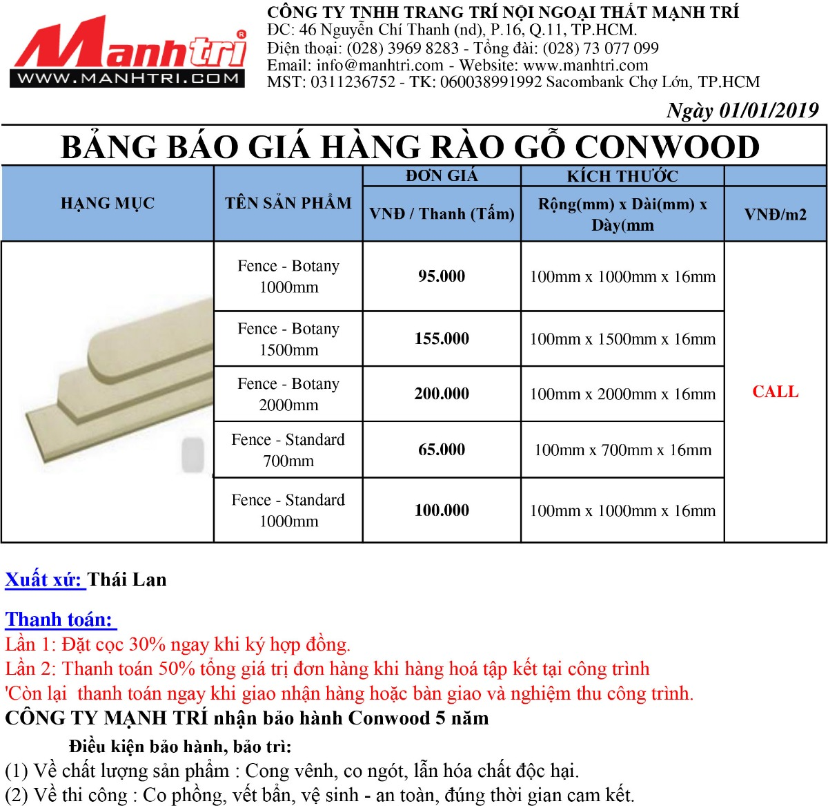 Báo giá thanh hàng rào gỗ Conwood