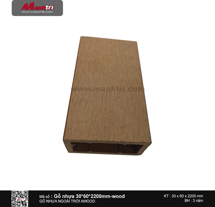 Thanh lam 30x60 Wood