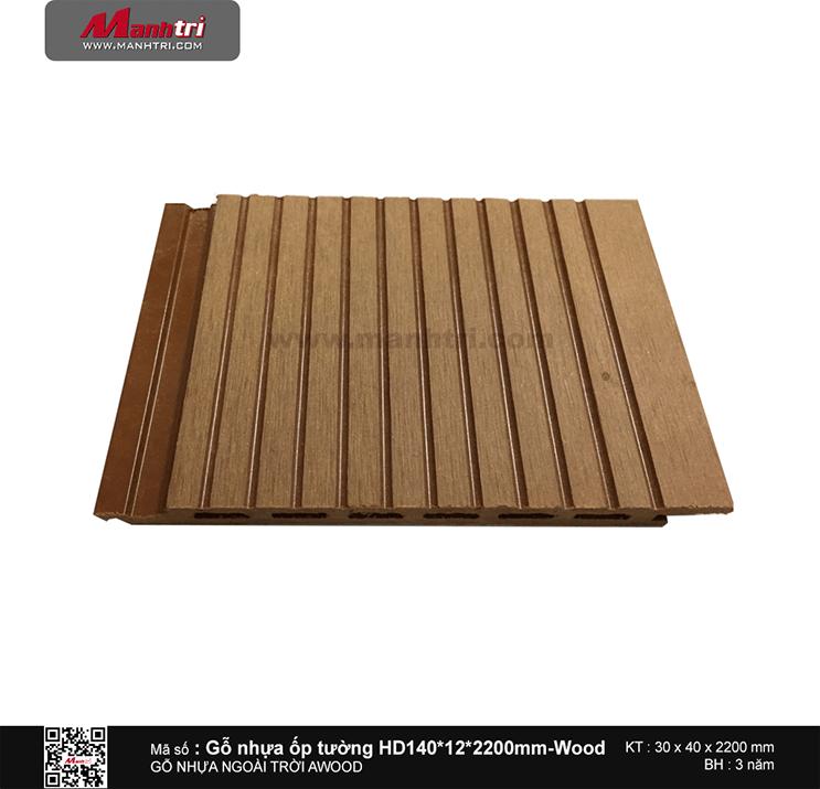 Gỗ ốp tường HD140x12 Wood