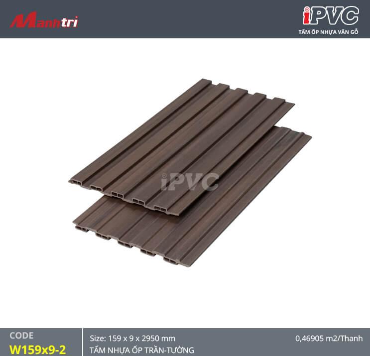 iPVC W159x9-2 ốp trần, tường