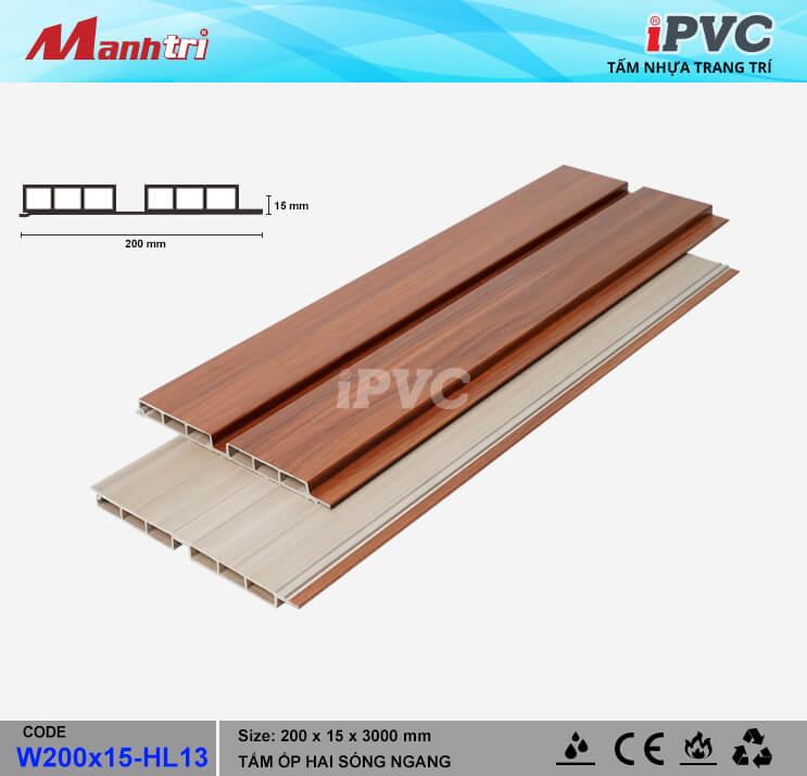 iPVC W200x15-HL13 Ốp Trần, Tường