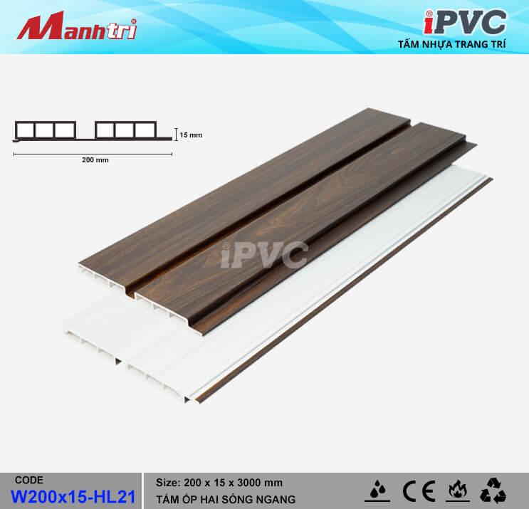 iPVC W200x15-HL21 Ốp Trần, Tường