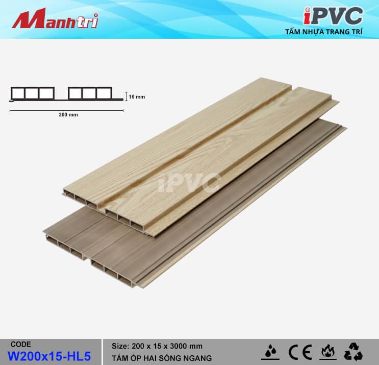 iPVC W200x15-HL5 Ốp Trần, Tường