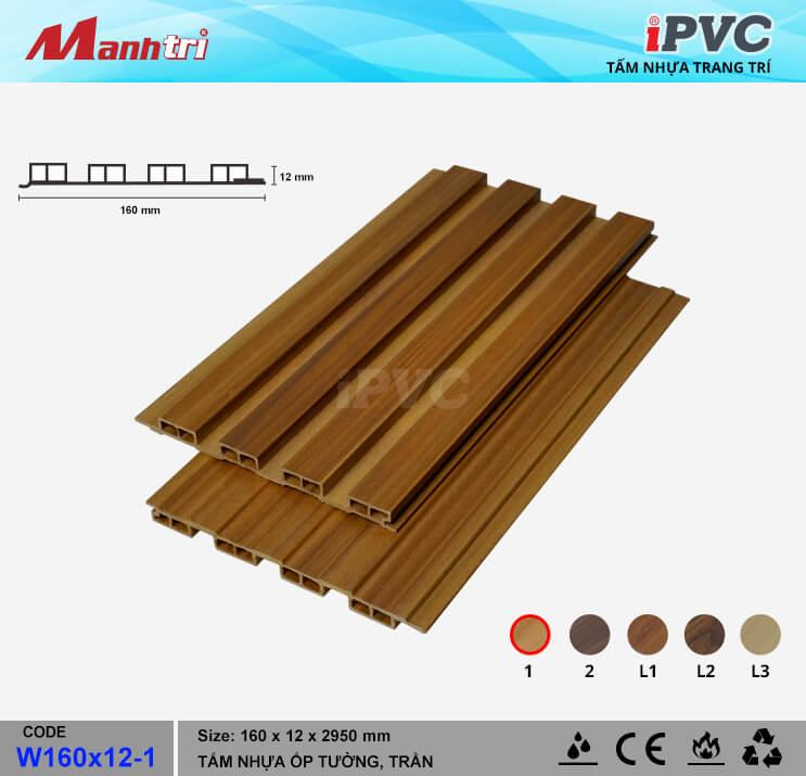 iPVC W160x12-1ốp trần, tường