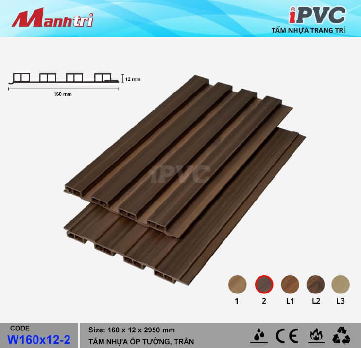 iPVC W160x12-2 ốp trần, tường