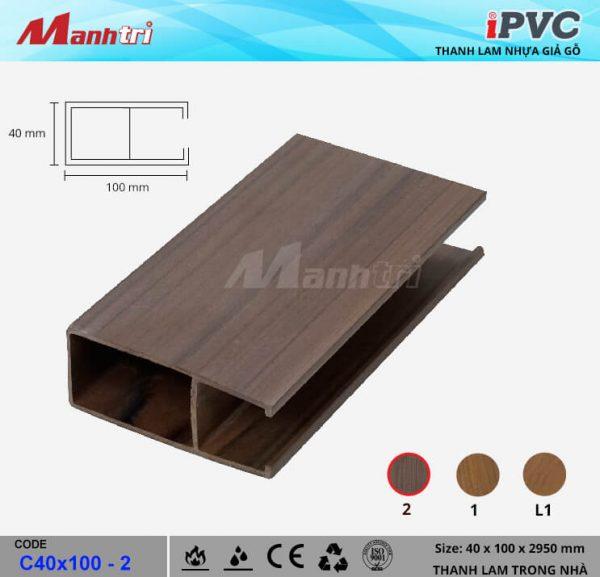 iPVCC40x100-2 Thanh Lam Gỗ