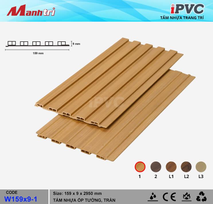 iPVC W159x9-1 ốp trần, tường