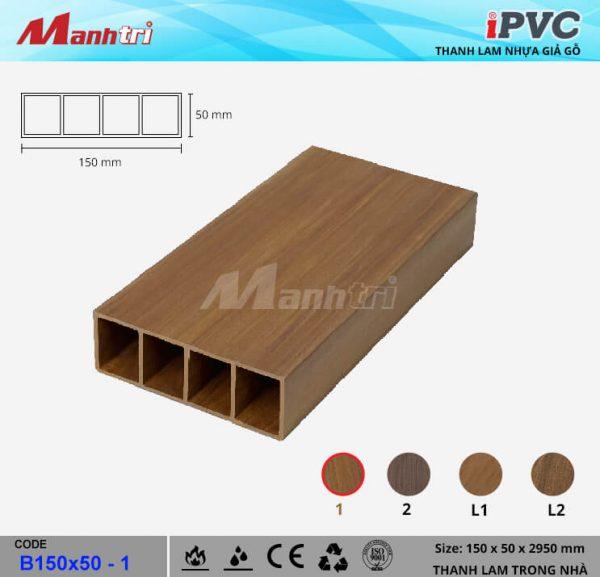 iPVCB150x50-1 Thanh Lam Gỗ