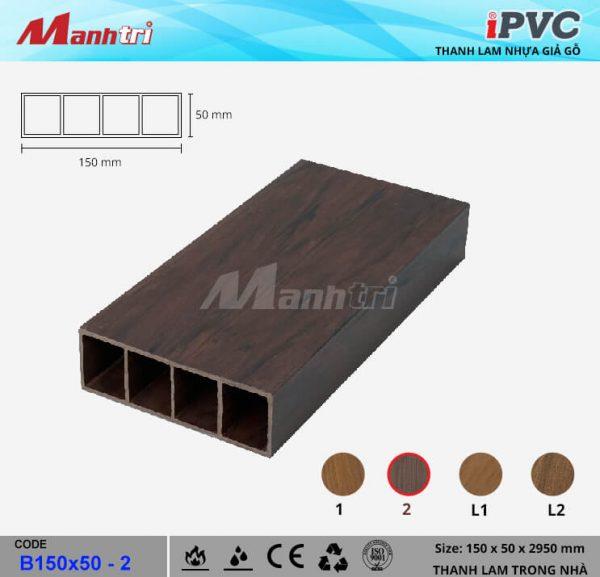 iPVCB150x50-2 Thanh Lam Gỗ