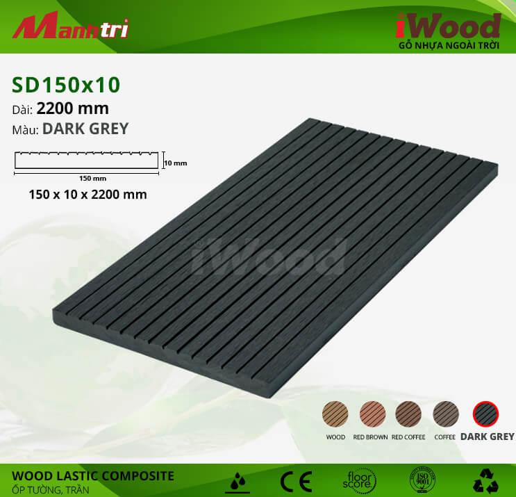 Ốp tường, trần gỗ iWood SD150x10-Dark Grey