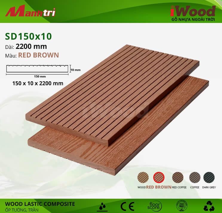Ốp tường, trần gỗ iWood SD150x10-Red Brown
