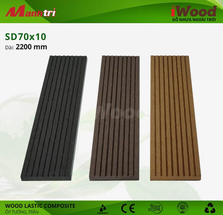 Ốp tường, trần gỗ iWood SD70x10-Coffee