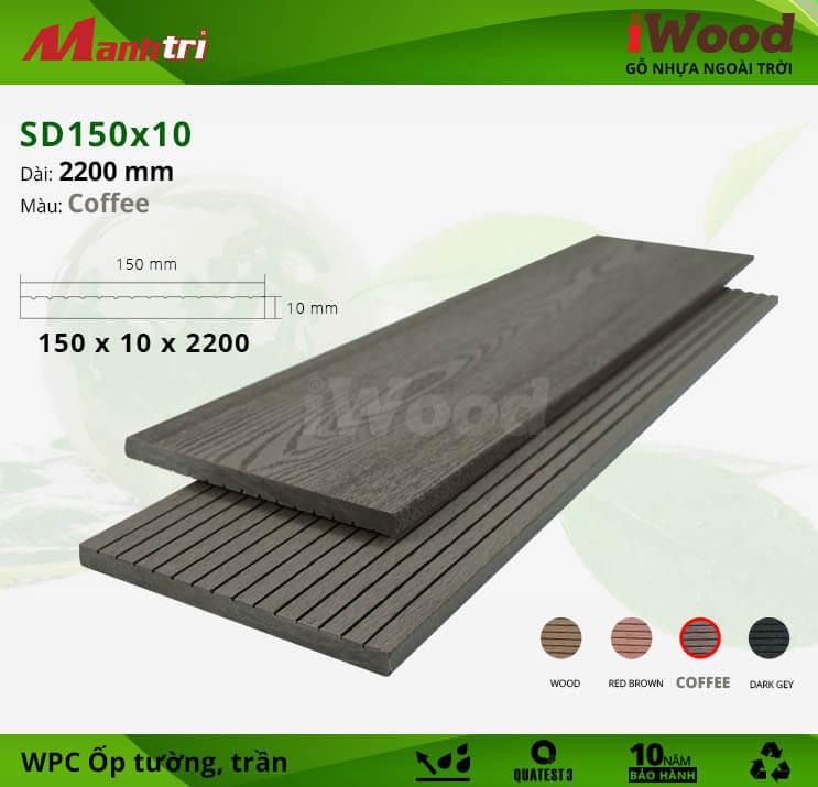 Ốp tường-trần gỗ iWood SD150x10-Coffee