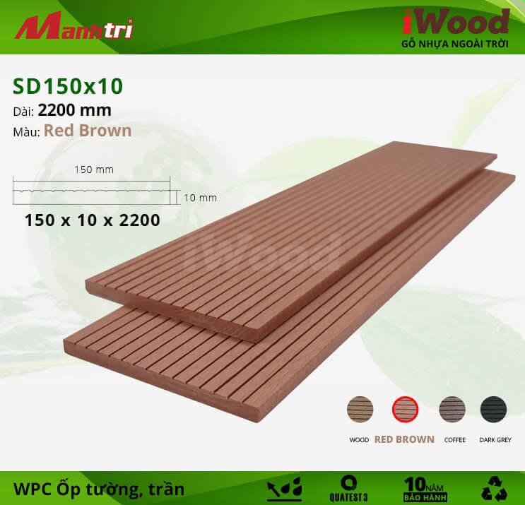 Ốp tường-trần gỗ iWood SD150x10-Red Brown