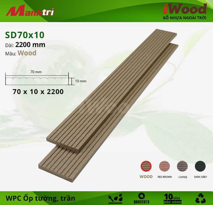 Ốp tường-trần gỗ iWood SD70x10-Wood
