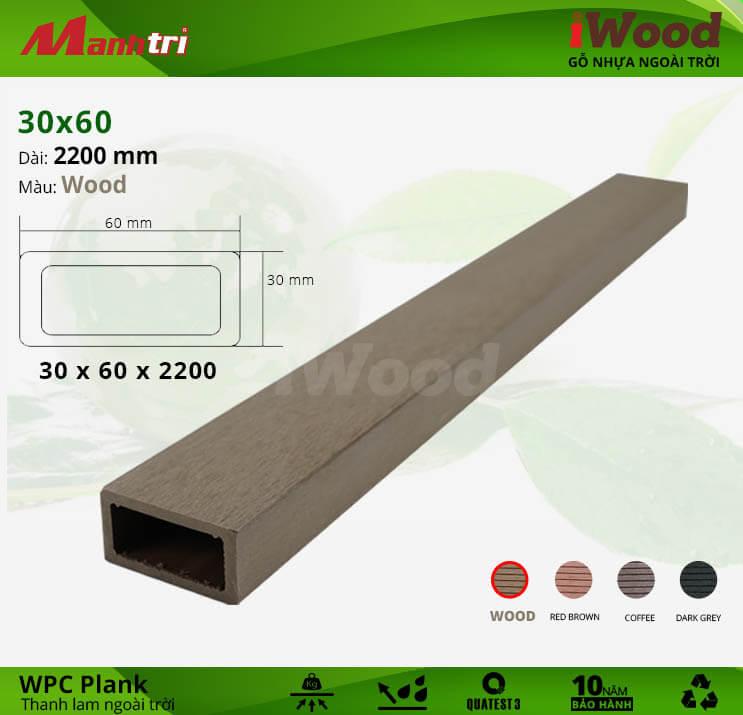 Thanh lam gỗ iWood 30x60-Wood